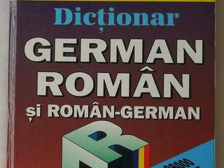 Румыно немецкий и немецко румынский словарь на 38 тысяч слов.