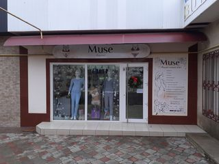 Продам магазин на рынке Комрат