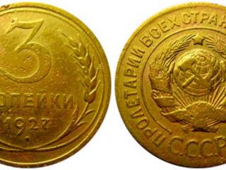 Куплю монеты, медали, ордена, значки СССР и Европы. Cumpar monede, medalii, ordine URSS, europene