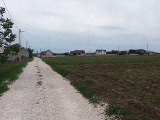 Бачой...Земля под строительство 10 соток. Lot de pamint sub constructie 10 ari, comuna Bacioi...
