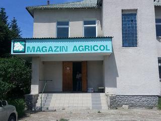 Baza de depozitare a ingrasamintelor cu teren aferent, Soldanesti