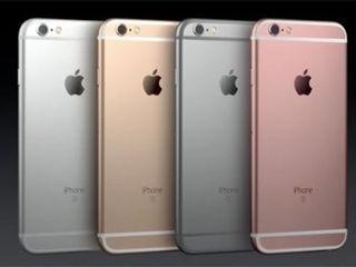 iPhone 6S - garanție 5 ani ! Smarti  - prețuri bune garantat !