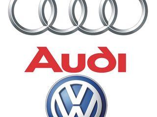 Audu Volkswagen Seat Skoda Защита картера стальная.Scut pentru carter,covorase original.