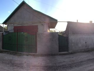 Продаётся дом, Кахул