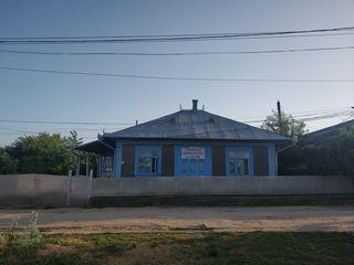 Продам  2 дома в центре г. Бричень