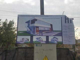 Продается незавершеное здание