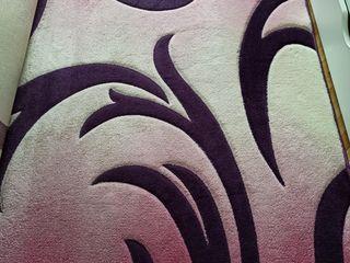 Ковер и шторы-портьеры