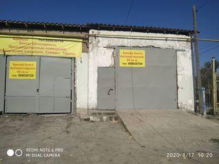 Аренда магазина 85 кв м с офисом 10 кв м Arenda Magazin 85 m p si oficiu 10 m p in mun.Balti