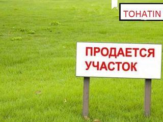 земельный участок Тогатин lot de casă Tohatin