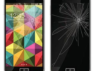 Подарок!Зашитное стекло в подарок на замену стекла, замену дисплея телефона.