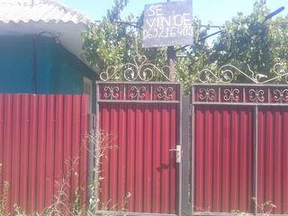 Se vinde casa in raionul falesti regiunea gara
