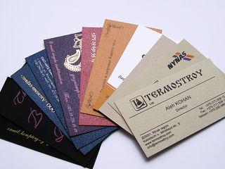 Печать визитных карточек. Типография.