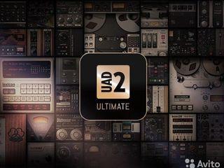UAD - loc in grup - Ultimate 8 bundle