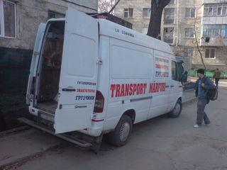 Transport + hamali.