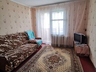 Apartament de vânzare urgentă