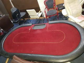 Столы для игры в покер.