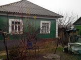 Casa de locuit Donduseni