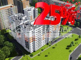 """Compania """"Simplu Imobil"""" oferă cele mai mici prețuri pentru apartamente în case de tip nou la  - 25%"""