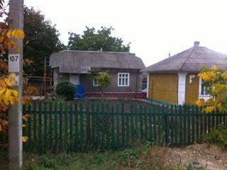 Se vinde casa,or. Drochia