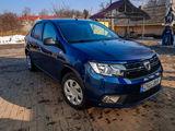 Chirie Auto / прокат авто от 9.99€