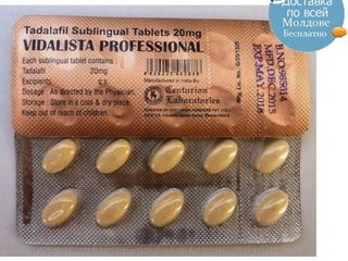 Сиалис Vidalista Professional 20 мг предназначен для лечения заболеваний эректильной дисфункции