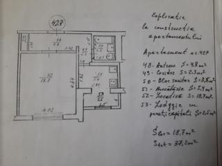 Apartament cu 1 camera 37,2 m2