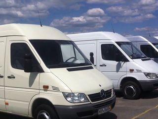 Грузоперевозки и грузчики по Кишиневу и Молдове грузовое такси