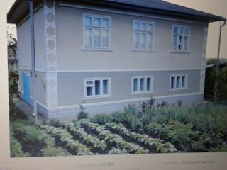 Продаётся дом 2х этажный с. Речя, Рышканы