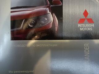 Руководство на русском по эксплуатации mitsubishi outlander 2007-2011