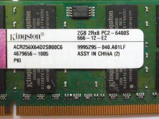 Продам планки DDR3 по 2ГБ для компьютера и DDR2 по 2ГБ для ноута
