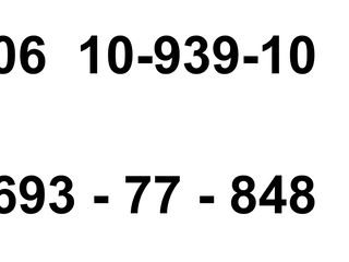 Продам номера 10-939-10 и 693-77-848