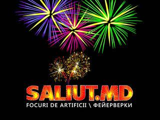 Focuri de artificii - фейерверки ! Calitate superioara - la cele mai mici preturi din Moldova