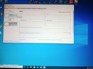 Xeon x3470 8gb ram gtx 750 ti