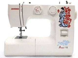 Лучшие японские швейные машины, оверлоки Janome в Sun City, 3 этаж, бутик 3303
