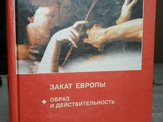Книги из личной библиотекu.30-60 лей - том.Центр.Измайловская.
