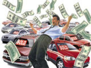 Cumpar Automobile De Orce Marca_______!!!!!!!           $$$   ____accidentate_____!!!!!!