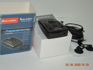 radar detector nou model str-535