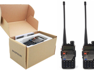 Рации портативные, Statie radio portabila