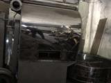 Печь для жарки семян подсолнуха , орехов, кофе