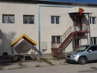 Продается здание под офис и  промышленного назначения