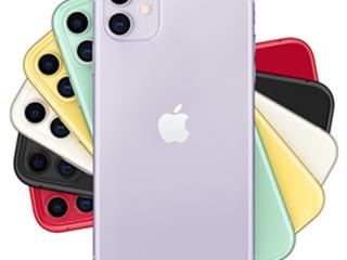 Cumpar iPhone 11 / 11Pro / Pro Max Urgent!!