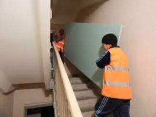 Поднимаем на этаж/ridicam la etaj...