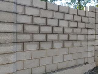 Gard din fortan, cotilet, plite din beton.  Забор из фортана, котилец, бетонные плиты.