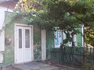 Продается дом с возможностью открыть свой бизнес. 20 км от Кишинева.