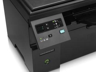 МФУ HP LaserJet Pro M1132 MFP + Бесплатная доставка