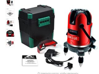 Новый профессиональный лазерный уровень в коробке!