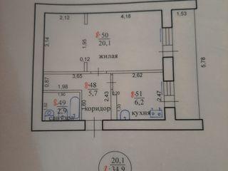 продам 1 комнатная квартира 15000$