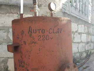 AUTOCLAV 220 V CAPACITATEA- 70 BORCANE