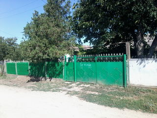 Se vinde casă în s. Slobozia