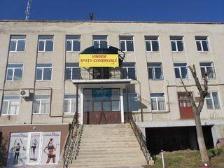 New. Banca vinde o clădire cu 3 etaje
